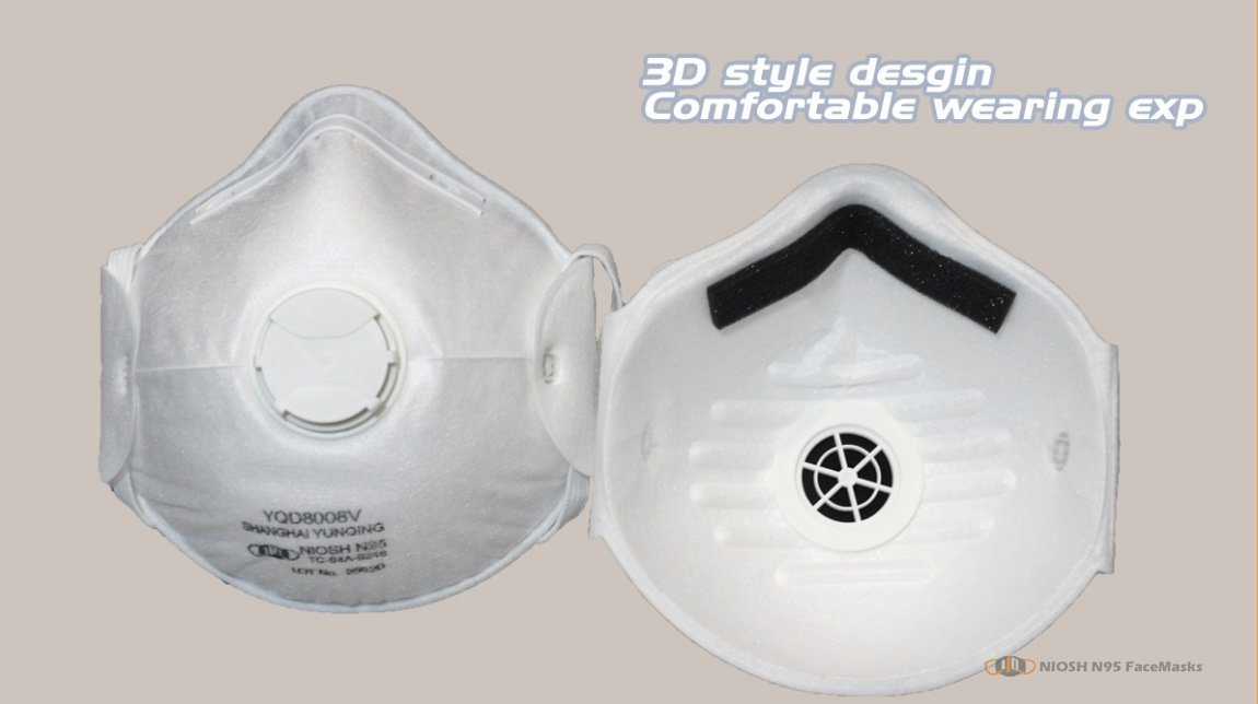 yichitai yqd8008v genuine respirator facemask tc 84a 9246 shop inner view